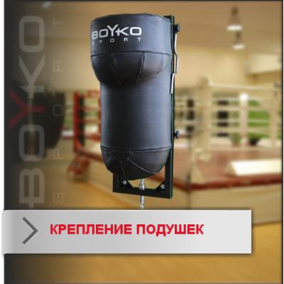 Рама для подушек настенных Boyko с регулировкой высоты