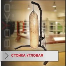 Стойка Boyko для боксерского мешка весом до 60 кг с регулировкой высоты 2600*1350