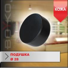 Подушка Boyko для ударного тренажера Диаметр 28 см