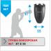 Груша боксёрская Boyko перевернутая №7 ПВХ с узлом крепления на 8 цепях с вращающимся диском 870х550,45-55
