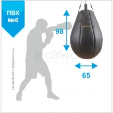 """Груша боксерська BS - Велика №6,ПВХ, 98х65см,на 4 ланцюгах М5"""""""