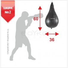 "Груша боксерська BS - Крапля №2, шкіряна, 60х35,5см"""