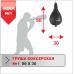 Груша боксёрская Boyko №1 кожа 500х296,10-15