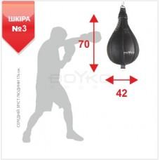 "Груша боксерська BS - Крапля №3, шкіряна, 70х41,5см"""