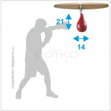 """Груша боксерська BS - надувна №1, екошкіра для спід бег платформи, 24х14,0см (пневмогруша)"""""""