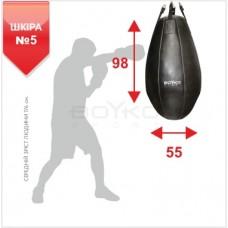 """Груша боксерська BS - Велика №5, шкіряна, 98х55см на 4 ланцюгах"""""""