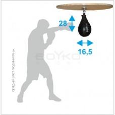 """Груша боксерська BS - надувна №2, екошкіра для спід бег платформи, 28х16,5см (пневмогруша)"""""""