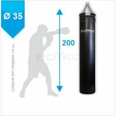 """Мішок боксерський BS - циліндричний ПВХ, 200х35 cm на 6 ланцюгах М6"""""""