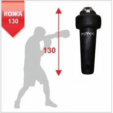 Мешок боксерский Boyko АППЕРКОТНЫЙ КОЖА с узлом крепления на 4 пружинах 130х40-70, 40-55