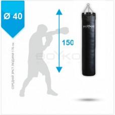 """Мішок боксерський BS циліндричний ПВХ 150х40 cm на 6 ланцюгах М6"""""""