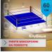 Боксерский ринг Boyko КЛУБНЫЙ помост 4,5х4,5х0,6 м. канаты 3,5х3,5 м - Фото №1