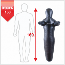 Манекен Boyko для борьбы Силуэт с неподвижными руками из кожи 160, 35-45 кг