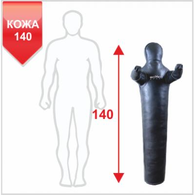 """Манекен Boyko для борьбы """"РОВНЫЙ"""" с неподвижными руками из кожи 140, 25-35 кг"""