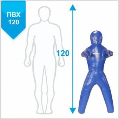 Манекен Boyko для борьбы с ногами из ткани ПВХ 120, 20-25 кг