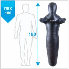 Манекен Boyko для борьбы Силуэт с неподвижными руками из ткани ПВХ 180, 45-50 кг