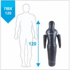 Манекен Boyko для борьбы Силуэт с подвижными руками из ткани ПВХ 120,15-20 кг