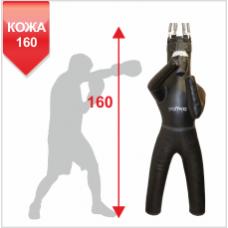 Манекен Boyko для бокса с ногами с узлом крепления на 6 пружинах ЛЕВЫЙ КОЖА 160х55, 50-60