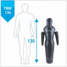 Манекен Boyko для борьбы Силуэт с подвижными руками из ткани ПВХ 130,20-25 кг