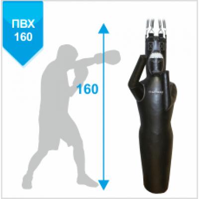 Манекен Boyko для бокса Силуэт с узлом крепления на 6 пружинах ЛЕВЫЙ ПВХ 160х55, 50-60