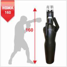 Манекен Boyko для бокса Силуэт с узлом крепления на 6 пружинах ПРАВЫЙ КОЖА 160х55, 50-60