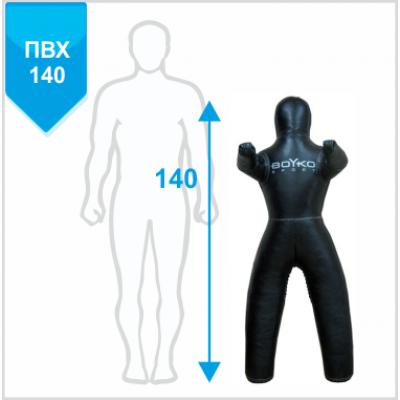 Манекен Boyko для борьбы с ногами из ткани ПВХ 140, 25-30 кг