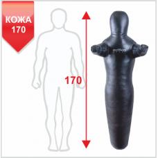 Манекен Boyko для борьбы Силуэт с неподвижными руками из кожи 170, 40-50 кг