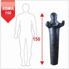 """Манекен Boyko для борьбы """"РОВНЫЙ"""" с неподвижными руками из кожи 150, 30-40 кг"""