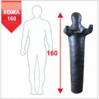 """Манекен Boyko для борьбы """"РОВНЫЙ"""" с неподвижными руками из кожи 160, 35-45 кг"""