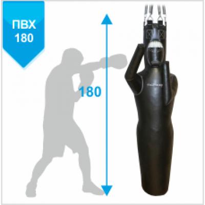 Манекен Boyko для бокса Силуэт с узлом крепления на 6 пружинах ЛЕВЫЙ ПВХ 180х55, 50-60