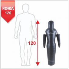 Манекен Boyko для борьбы Силуэт с подвижными руками из кожи 120,15-25 кг