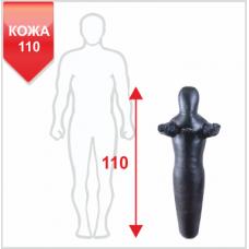 Манекен Boyko для борьбы Силуэт с неподвижными руками из кожи 110, 10-20 кг
