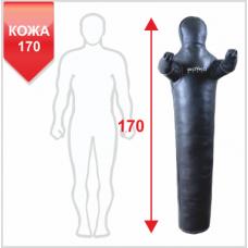 """Манекен Boyko для борьбы """"РОВНЫЙ"""" с неподвижными руками из кожи 170, 40-50 кг"""
