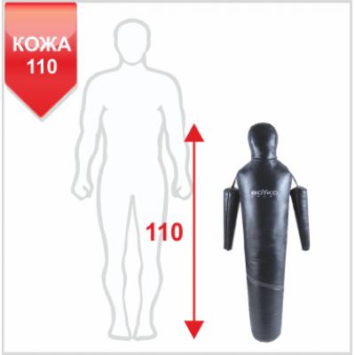 """Манекен Boyko для борьбы """"РОВНЫЙ"""" с подвижными руками из кожи 110,10-20 кг"""
