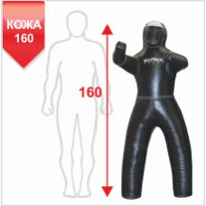 Манекен Boyko для ММА с ногами -кожа 160, 30-35 кг