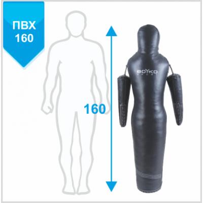 Манекен Boyko для борьбы Силуэт с подвижными руками из ткани ПВХ 160,35-45 кг