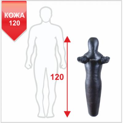 Манекен Boyko для борьбы Силуэт с неподвижными руками из кожи 120, 15-25 кг