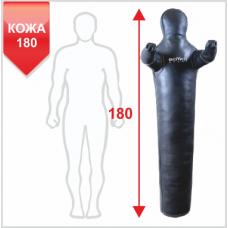 """Манекен Boyko для борьбы """"РОВНЫЙ"""" с неподвижными руками из кожи 180, 45-55 кг"""