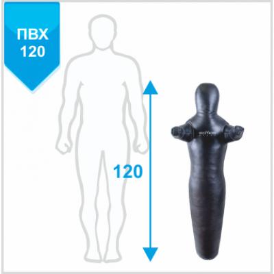 Манекен Boyko для борьбы Силуэт с неподвижными руками из ткани ПВХ 120, 15-20 кг