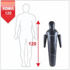 """Манекен Boyko для борьбы """"РОВНЫЙ"""" с подвижными руками из кожи 120,15-25 кг"""