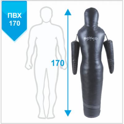 Манекен Boyko для борьбы Силуэт с подвижными руками из ткани ПВХ 170,40-45 кг