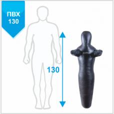 Манекен Boyko для борьбы Силуэт с неподвижными руками из ткани ПВХ 130, 20-25 кг