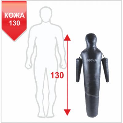 """Манекен Boyko для борьбы """"РОВНЫЙ"""" с подвижными руками из кожи 130,20-30 кг"""