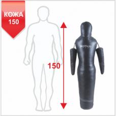 Манекен Boyko для борьбы Силуэт с подвижными руками из кожи 150,30-40 кг