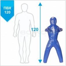 """Манекен для боротьби BS - з ногами, ПВХ, нерухомі руки, синій р.120см"""""""