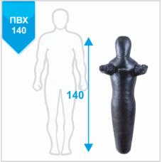 Манекен Boyko для борьбы Силуэт с неподвижными руками из ткани ПВХ 140, 25-35 кг