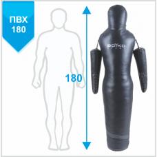 Манекен Boyko для борьбы Силуэт с подвижными руками из ткани ПВХ 180,45-50 кг