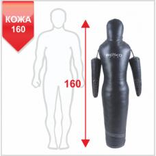 Манекен Boyko для борьбы Силуэт с подвижными руками из кожи 160,35-45 кг