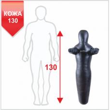 Манекен Boyko для борьбы Силуэт с неподвижными руками из кожи 130, 20-30 кг