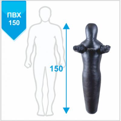 Манекен Boyko для борьбы Силуэт с неподвижными руками из ткани ПВХ 150, 35-40 кг