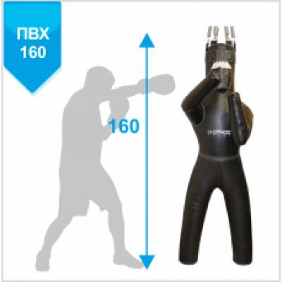 Манекен Boyko для бокса с ногами с узлом крепления на 6 пружинах ЛЕВЫЙ ПВХ 160х55, 50-60